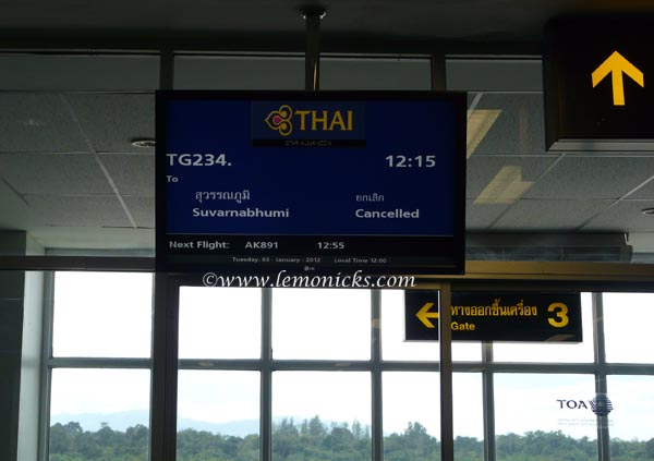 hat yai airport @lemonicks.com