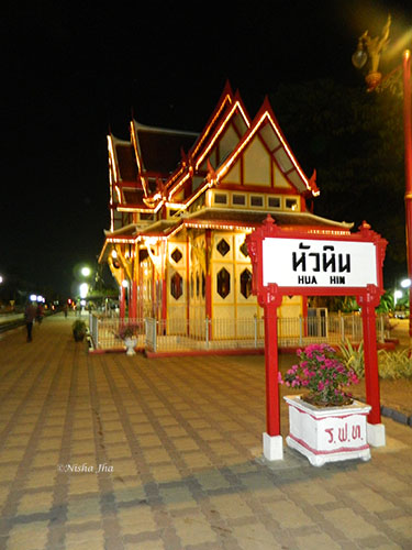 hua hin station @lemonicks.com