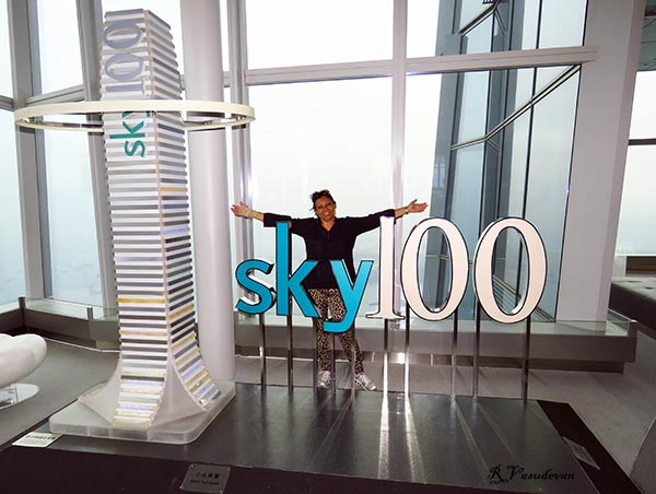 Sky 100 Hong Kong