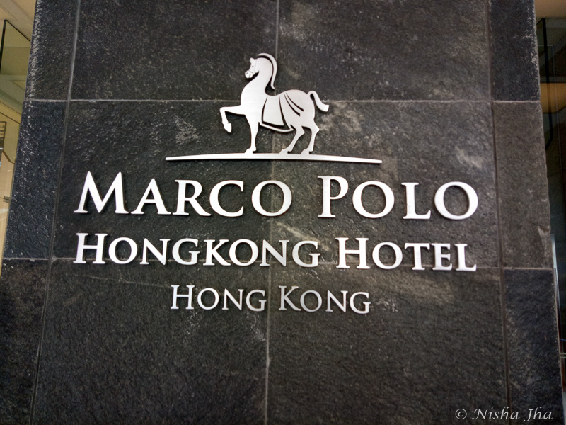 Harbour City, The Marco Polo Hotel, Hong Kong