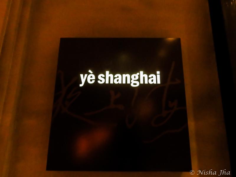 Harbour City, Ye Shanghai, a chinese restaurant