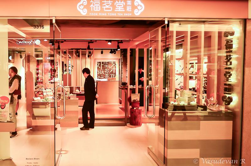 Harbour City, Fook Ming Tng Tea Shop, Hong King