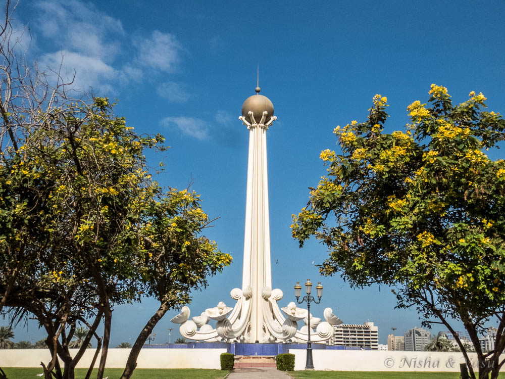 Things to do and see in Sharjah