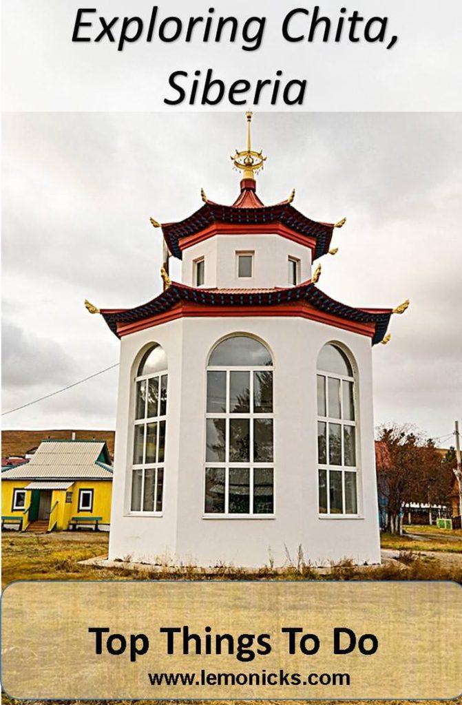 Decembrists' Church Museum chita @lemonicks.com