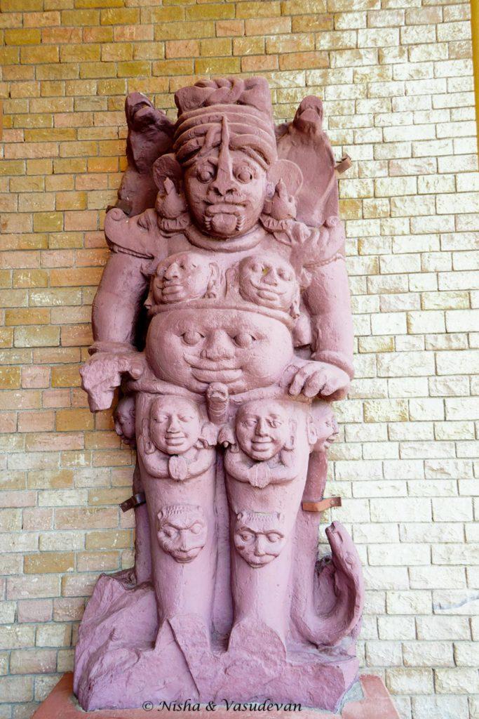 Chanderi Guide Archaeology museum Rudra pashupati shiva